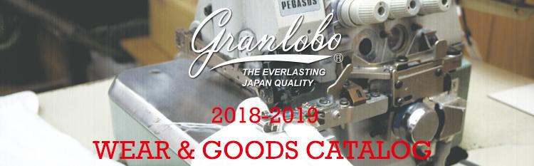 2018 グランロボ WEBカタログ