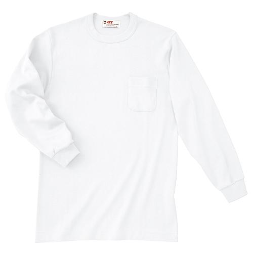 国産無地Tシャツ|25001|長袖スムースTシャツ(ポケット付)