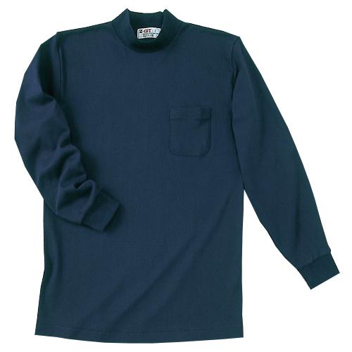 国産無地Tシャツ|25004|長袖ハイネックシャツ(ポケット付)