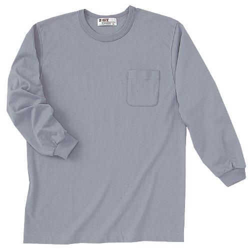 国産無地Tシャツ|25010|長袖Tシャツ(ポケット付)