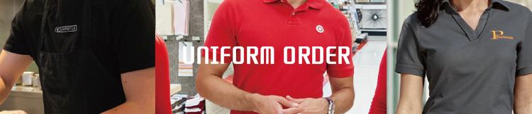 ユニフォームオーダー(Uniform Order)