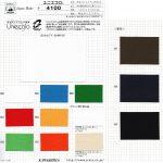テキスタイル事業部 ユニエコロ® #4100に新色追加しました。