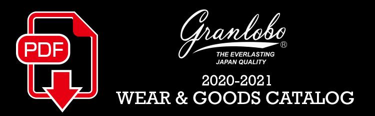 2020-2021 グランロボ PDFカタログのページ別ダウンロード