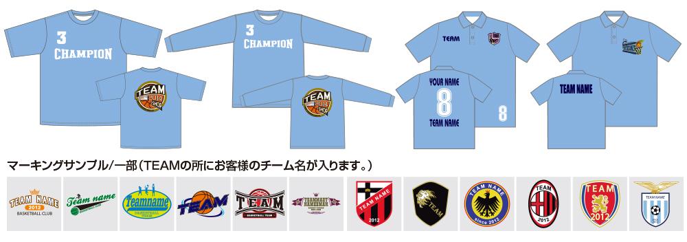 イージードライTシャツ/ポロシャツ(ユニセックス)