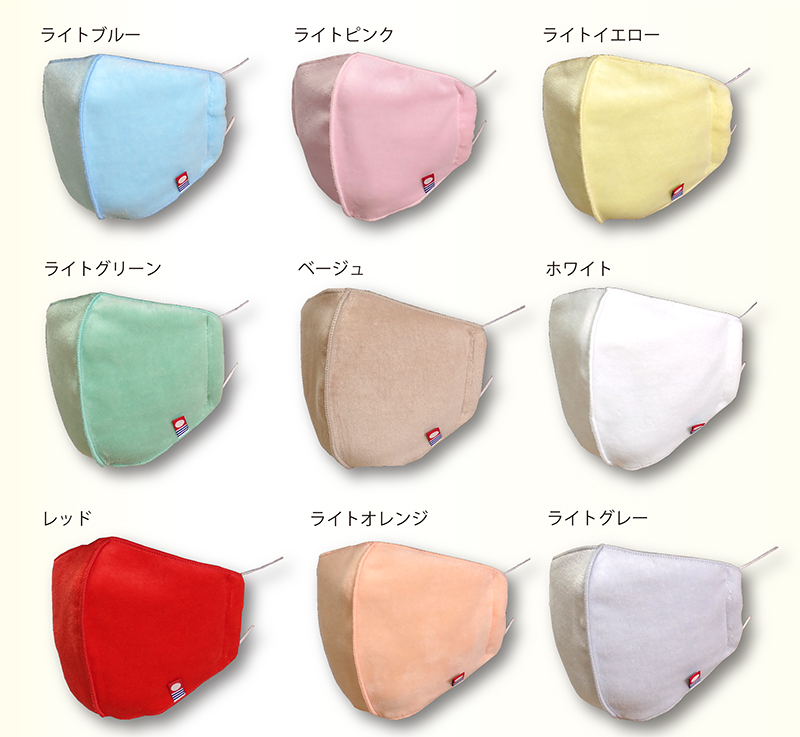 選べるカラーは全9色展開