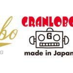 2017 グランロボ PDFカタログのページ別ダウンロード