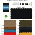 テキスタイル事業部 CEBONNER®「セボナー® CB8783」の生地台帳が新しくなりました。
