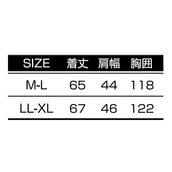 12V/胸スイッチ式 空調ベスト®(フルハーネス対応)フルセット 裏ゴールドチタン加工(ブラック) 仕様