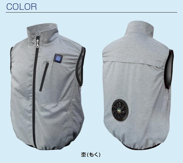 胸スイッチ式空調ベスト®(裏チタン/1つ穴/ハーネス対応)フルセット カラー
